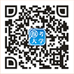官方微信平臺